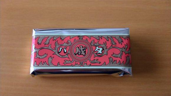 北海道札幌おすすめ銘菓マルセイバターサンド