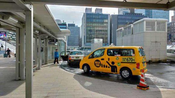 札幌駅から新千歳空港に行く定額タクシー