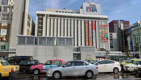 札幌駅から新千歳空港行きのタクシー