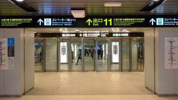 札幌駅側の地下歩行空間入り口