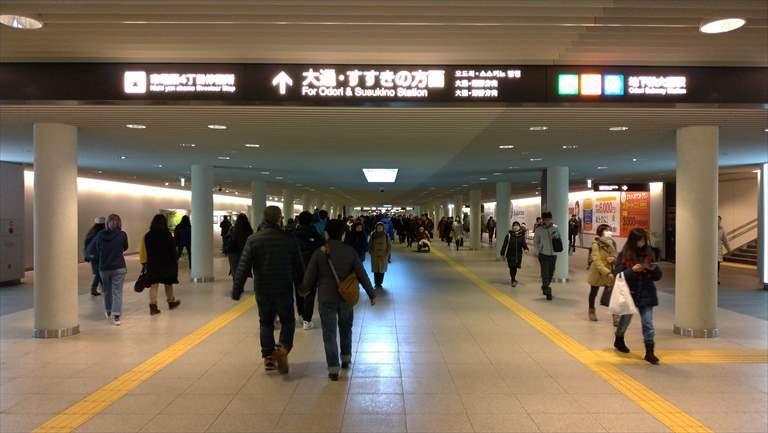 札幌駅地下歩行空間(大通すすきの方向))