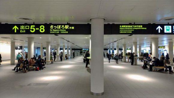 大通駅地下空間