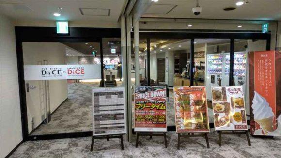 DICE札幌狸小路店外観