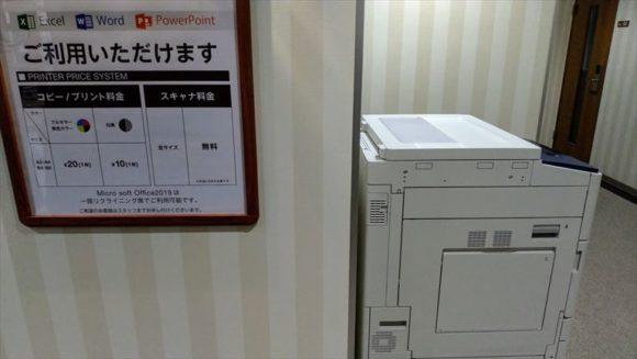DICE札幌狸小路店のコピー機