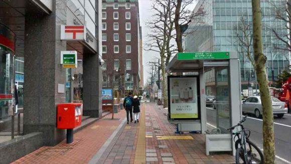 新千歳空港連絡バス「道庁正門前」