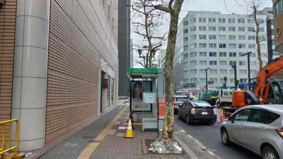 新千歳空港連絡バス「札幌グランドホテル」