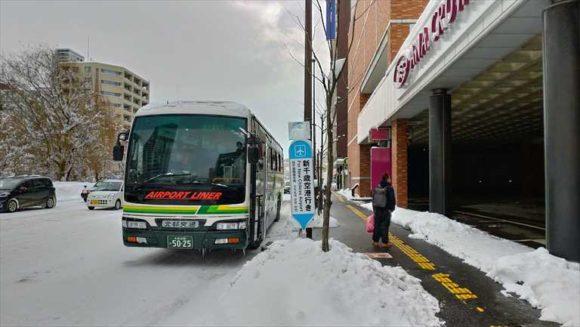 新千歳空港行きバス乗り場(ANAクラウンプラザホテル札幌)