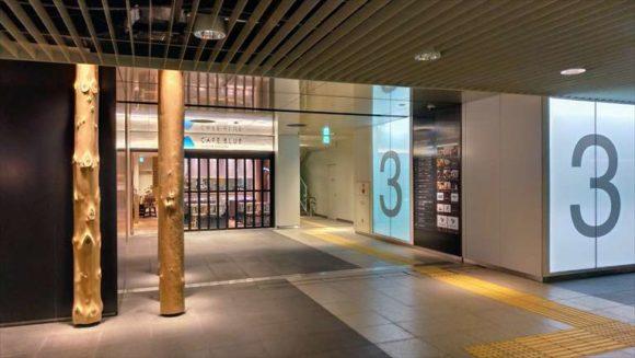 札幌駅前通地下歩行空間3番出入口