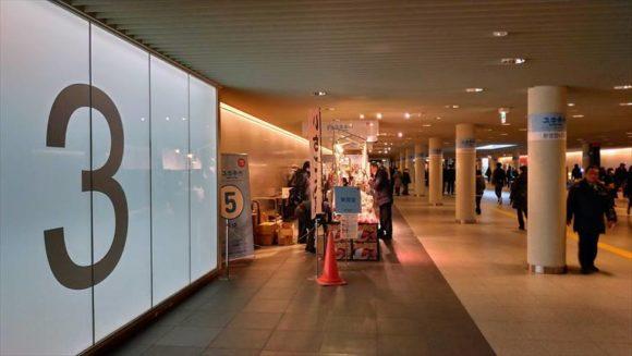 地下歩行空間のフリーマーケット