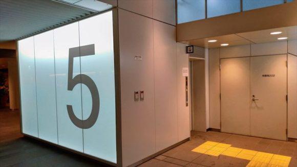 札幌駅前通地下歩行空間5番出口エレベーター