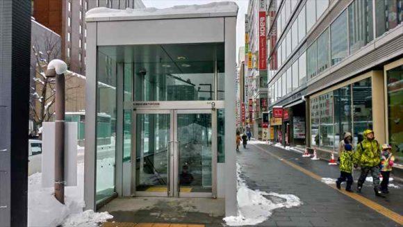 札幌駅前通り地下歩行空間9番出口