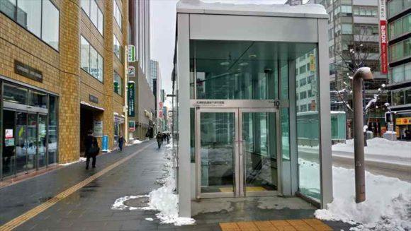 札幌駅前通地下歩行空間(チカホ)10番出口