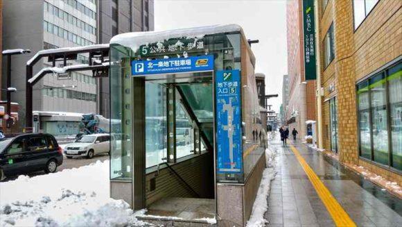 北1条地下駐車場入り口