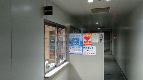 札幌駅前通地下歩行空間(チカホ)のAED設置場所