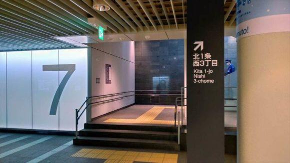 札幌駅前通地下歩行空間(チカホ)7番出口(北2条交差点)