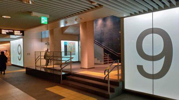 札幌駅前通地下歩行空間(チカホ)9番出口