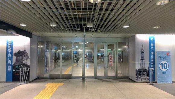 札幌駅前通地下歩行空間(チカホ)北1条地下駐車場直結出口