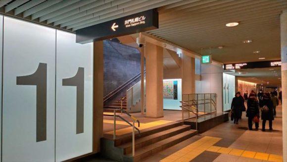 札幌駅前通地下歩行空間(チカホ)11番出口