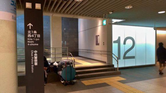 札幌駅前通地下歩行空間(チカホ)12番出口