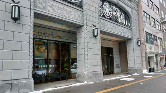 札幌駅前通地下歩行空間(チカホ)14番出口