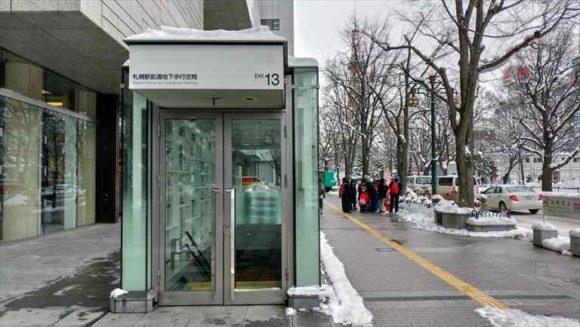 札幌駅前通地下歩行空間(チカホ)13番出口
