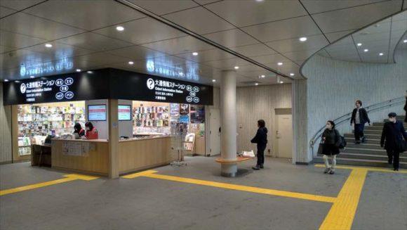 大通駅5番出口
