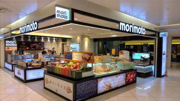 新千歳空港2階morimoto