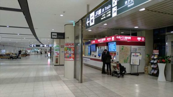 新千歳空港連絡バスカウンター