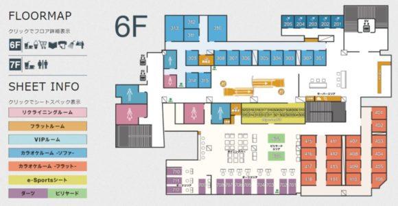 DICE札幌狸小路店6階MAP