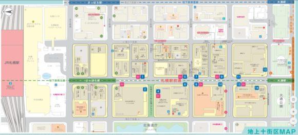 札幌駅前通地下歩行空間MAP