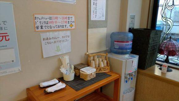 小樽新倉屋花園本店店内