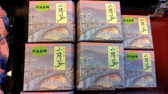 小樽新倉屋おすすめ菓子土産⑤小樽の女(160円)