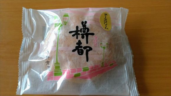 小樽新倉屋おすすめ菓子土産③樽都チーズ(150円)