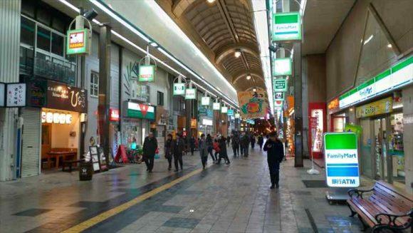 広島風お好み焼き ひなちゃん前のファミリーマート