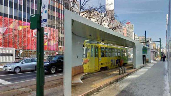 札幌市電「狸小路」駅