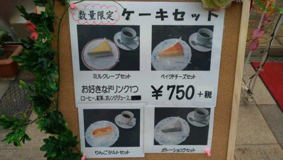 新倉屋札幌本店のメニュー