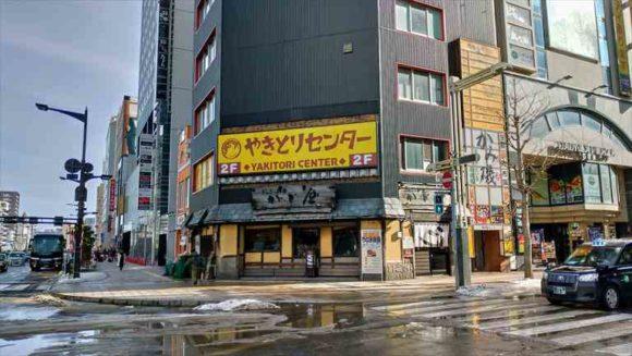 札幌うなぎおすすめ「かど屋」