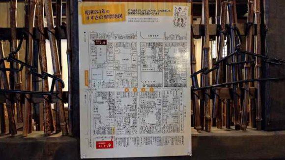 かど屋店内の地図