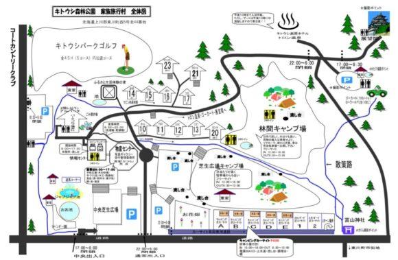 キトウシ森林公園キャンプ場MAP