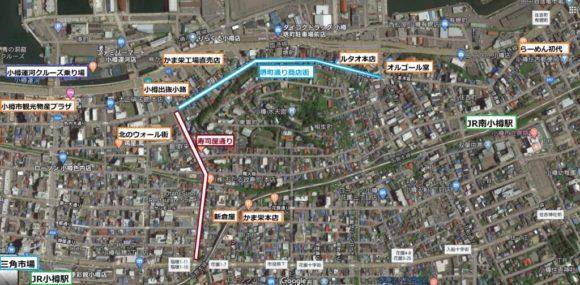 小樽観光MAP