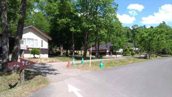 キトウシ森林公園キャンプ場