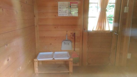オートキャンプ場フローレのミニキャビン(4人用)