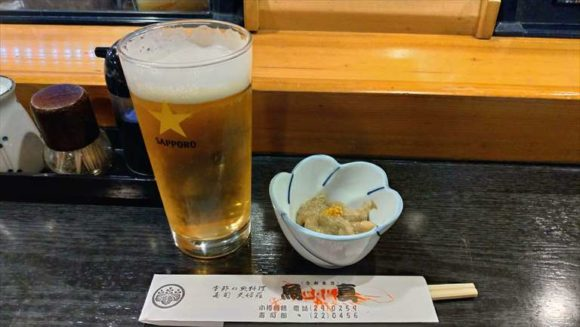 魚真のビールとお通し