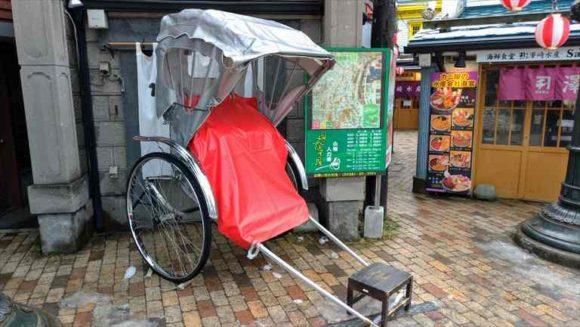 小樽の人力車