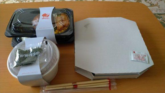 札幌の自宅でデリバリー注文
