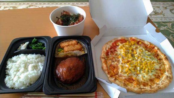 札幌の自宅で宅配サービスを利用