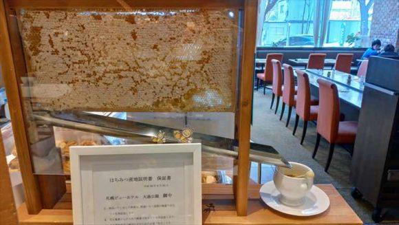 札幌ビューホテルランチブッフェのスイーツ