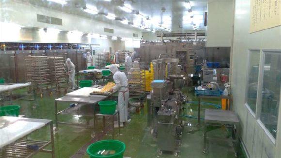 かま栄工場見学