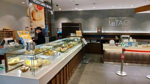 ルタオ本店のドゥーブルフロマージュ