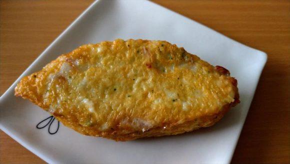 かま栄おすすめかまぼこ④クリーミーチーズ揚